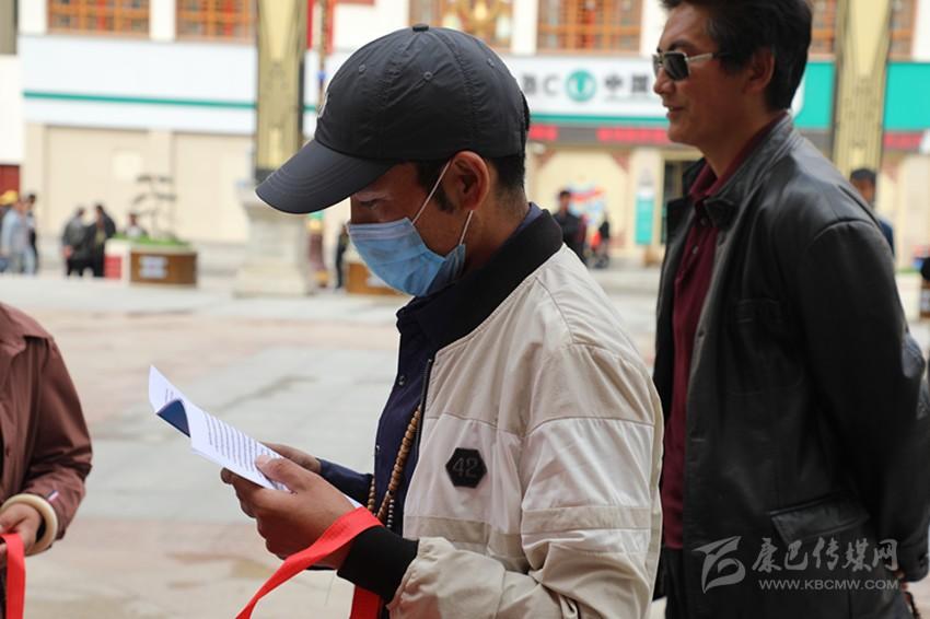 白玉县开展草原普法宣传活动